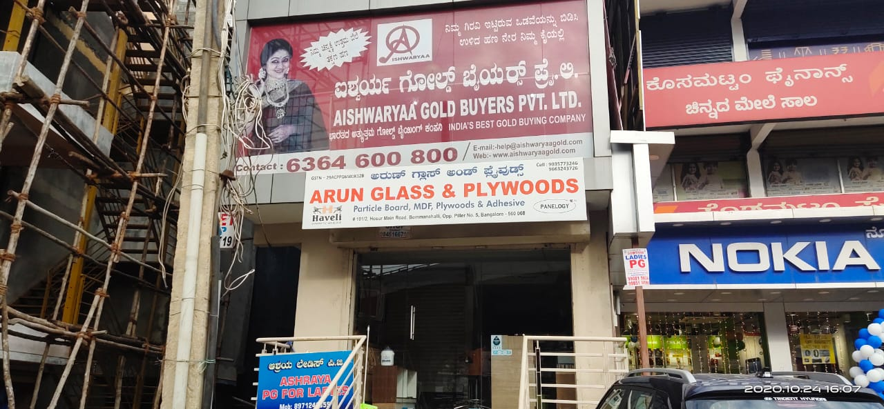 Gold Buyers Branch in Bommanahalli